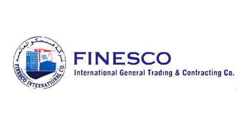 Al-Muntaser Trading & General Contracting Co  W L L (MTC)